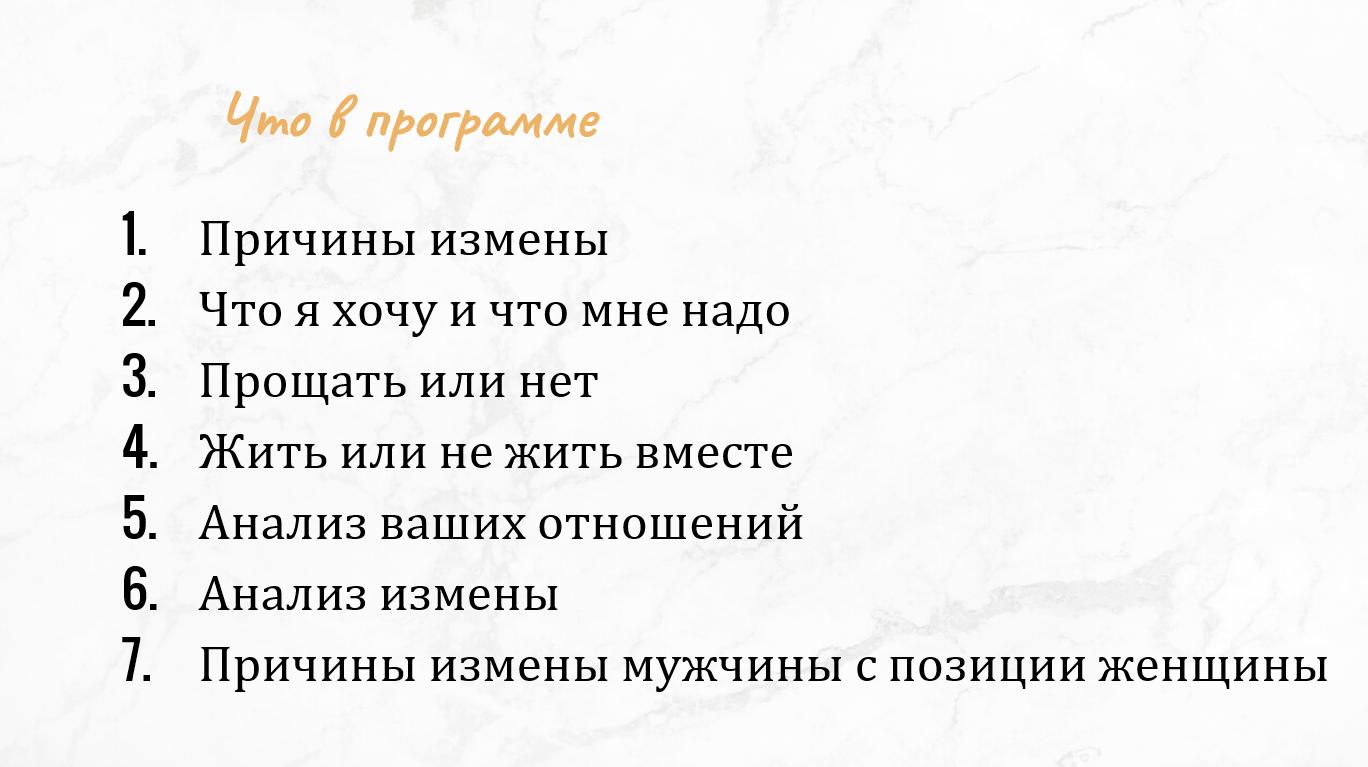 ПРОГРАММА ТРЕНИНГА АНТИИЗМЕНА